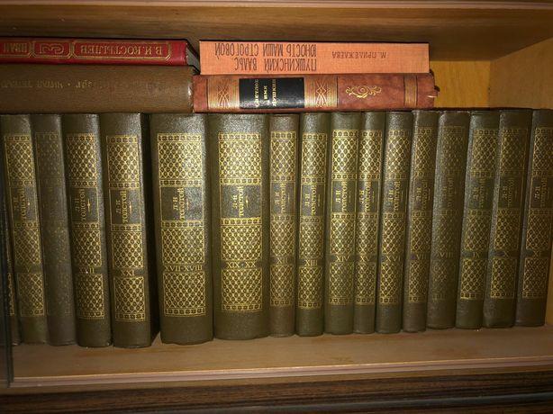 Книги, подписные издания