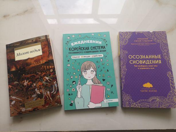 Книги ежедневник