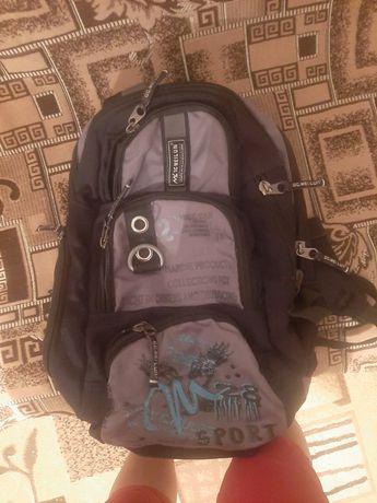 Продам школьный рюкзак с ортопедический спинкой