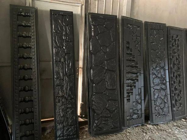 Matrite stalpi si garduri din ABS