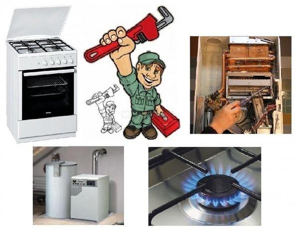 Ремонт газового оборудования,котлы,плиты,колонки,промывка теплообмени.