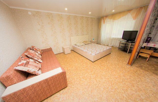 1 Ком. Квартира Почасово - Посуточно от Vita Haus. Кабельное ТВ /Wi-Fi