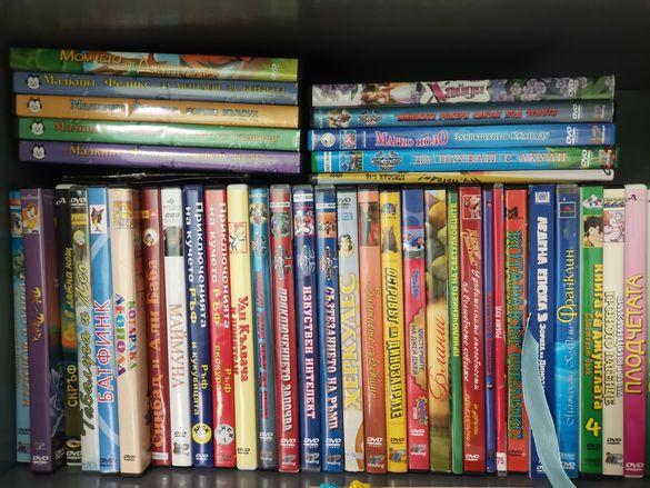 Дискове с детски филмчета, анимации