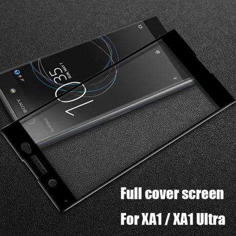 3D Стъклен протектор за Sony Xperia XA1 / XA1 ULTRA / XA2 / XA2 ULTRA