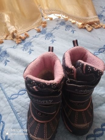 продам зимняя обувь