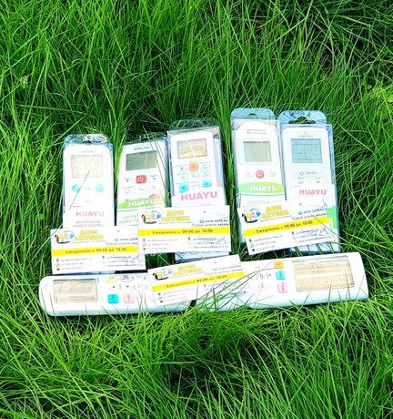 Пульт для кондиционера Samsung, LG, Elenberg, Almacom, Gree, FantAsia