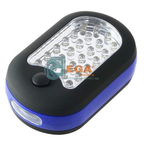 Фенер с лампа 27LED с магнит и закачалка 3хААА