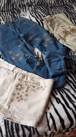Дънки/Спортни Панталони с бродерия
