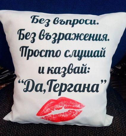 Декоративна възглавничка с Ваша снимка