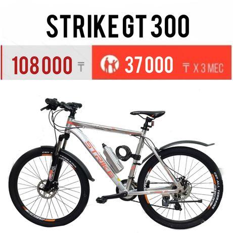 Велосипед горный Strike GT 300. Гарантия. Рассрочка Каспи.