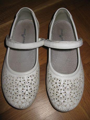 Бели балеринки 33 номер Матстар/Matstar