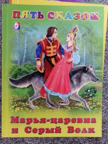 Детские книги недорого продам