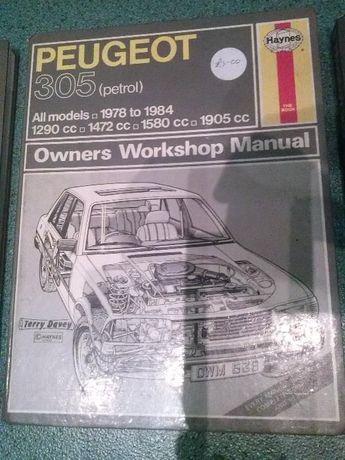 Книги за Пежо / Peugeot 305
