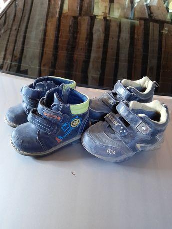 Обувь для мальчика на 1 год