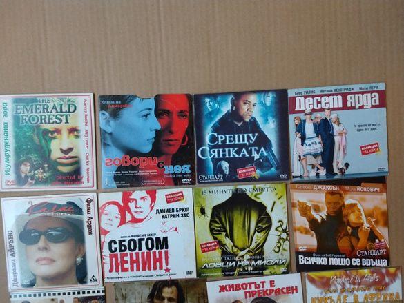 Филми и музика на DVD