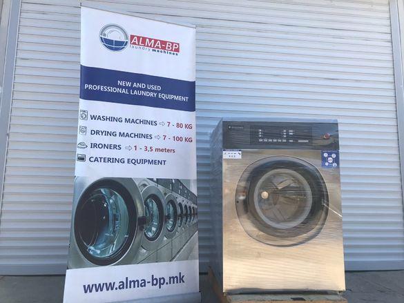 Професионална перална - пералня 10 кг