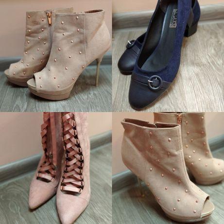 Обувки Bershka
