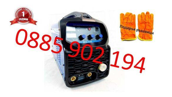 2В1 230А Електрожен + Телоподаващо с шланг 4м ред вин