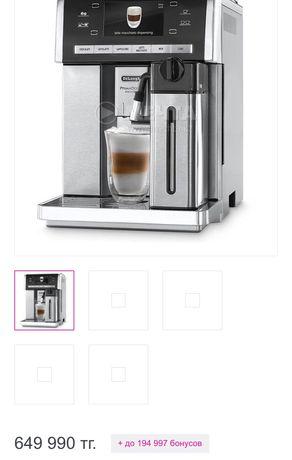 Продам кофемашину Delonghi
