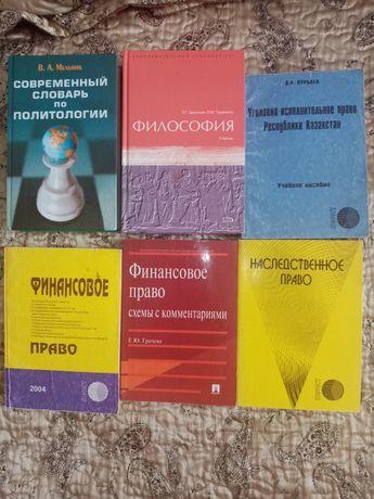 Книги отдам даром