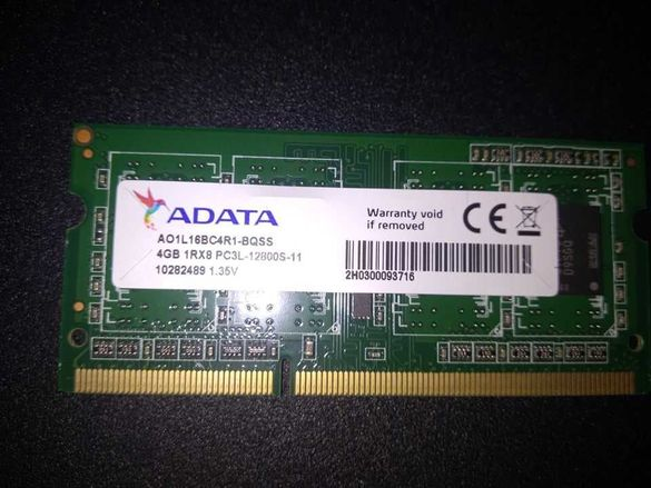 RAM Памет ADATA 4GB DDR3 1600MHz 1.35V