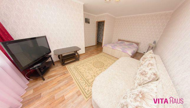 Однокомнатная Квартира От Vita Haus. Маг: Подарки/Саваш. КТВ / Wi-Fi