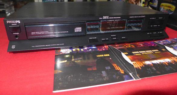 Прекрасен СИ-ДИ плейър Philips CD471 CD player с Аудиофилски мод
