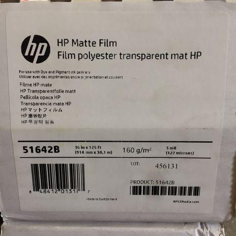 """Плотерна хартия HP Matte Film (36"""") 51642B"""