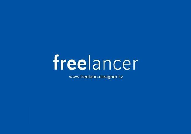 Разработка Логотипа. Графический дизайн. Создание сайта