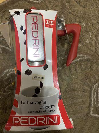 Cafetiera pedrinii