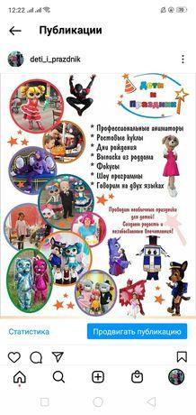Проводим необычные праздники для детей