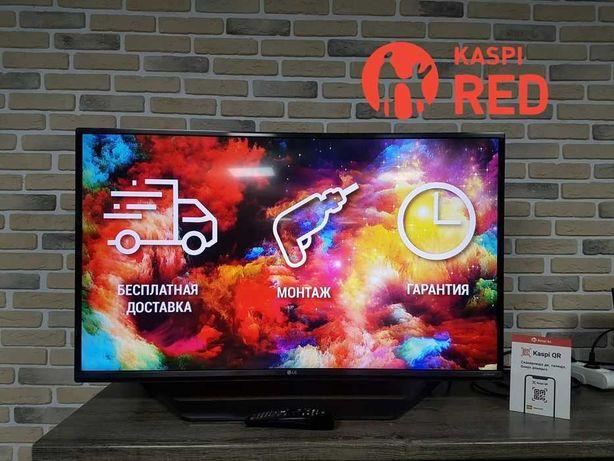 ТВ Smart 4K 109 см LG 43UF771V Рассрочка KASPI RED!Гарантия 1 год!