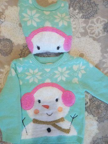 Коледни детски пуловери за близнаци
