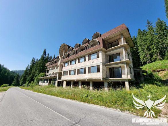 Продавам хотел с РЗП 4480кв. и парцел 1556кв. в ски курорт Пампорово