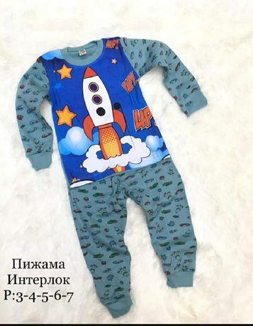 Распродажа! Пижамы для мальчиков