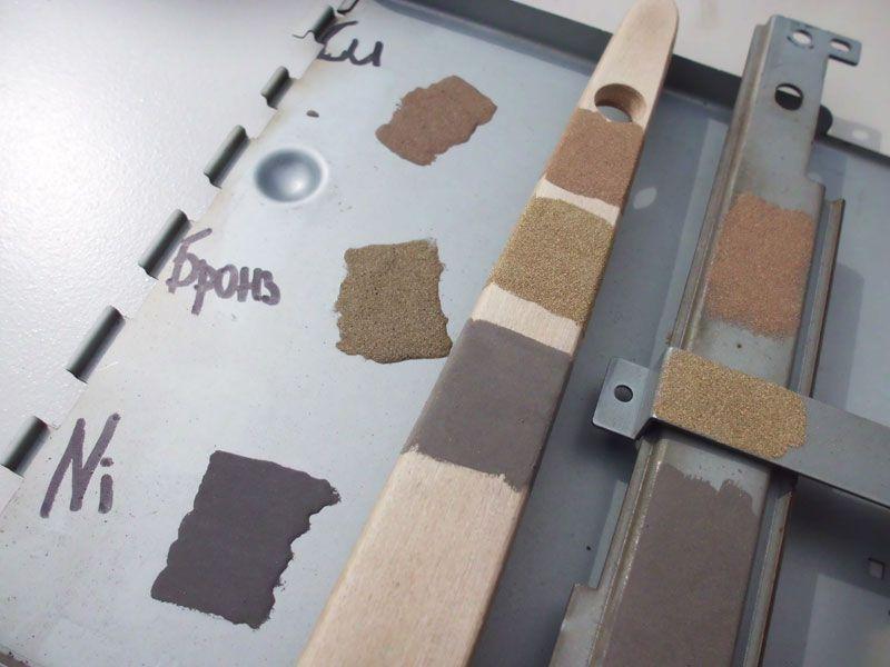 Пълнител за боя - никел, мед, бронз