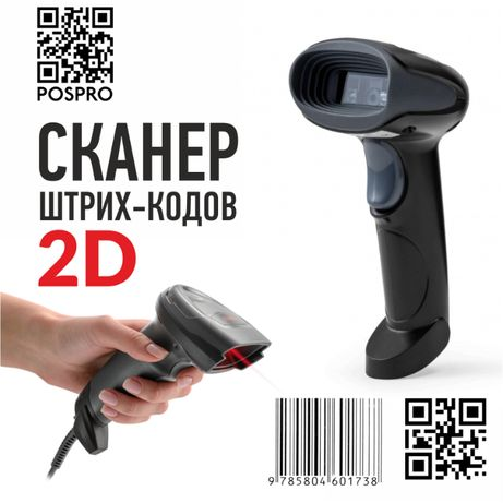 2д 2D сканер штрих кодов и qr-кодов имейджер Zebra Honeywell