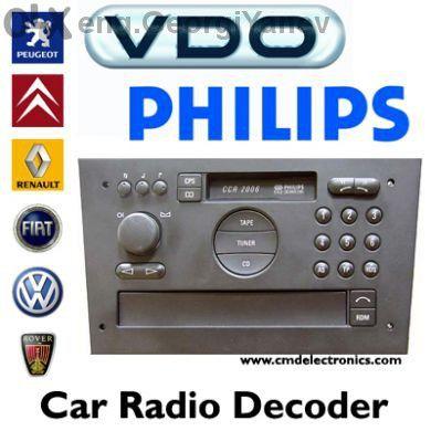Разкодиране радиокасетофони и Cd , Пловдив