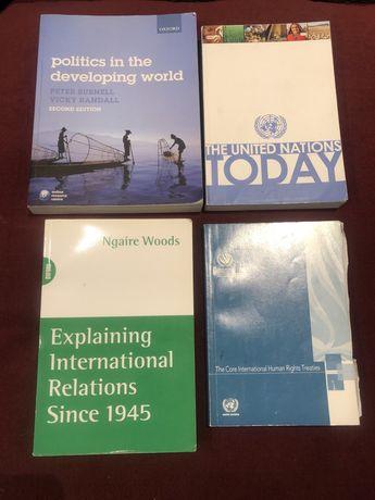 Учебници на английски международни отношения
