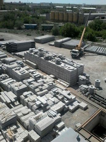 жби завод реализует изделия,дорожные плиты,плиты перекрытия,ДОСТАВКА