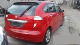 Honda Frv/Хонда ФР-В 2.2д На Части