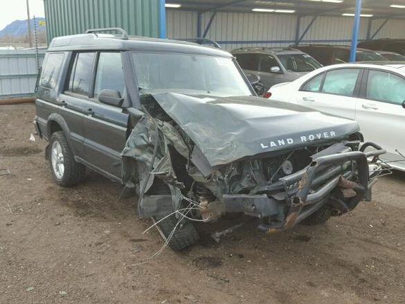 Land Rover Discovery 2.5 TD На Части Ланд Ровър Дискавъри На Части