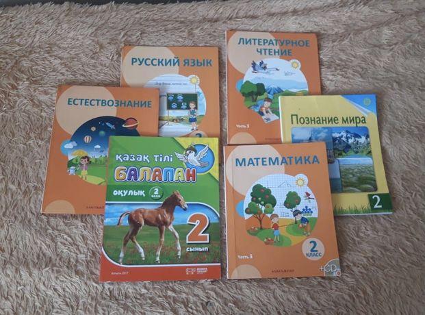 Продам учебники за 2 класс, полный комплект