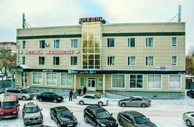 Аренда офиса. ул.Егемен Казахстан 9