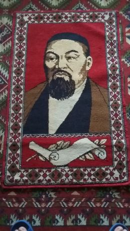 Продам ковер на стену Абай Кунанбаев