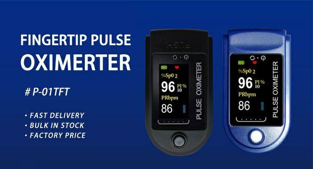 Пульсометр для измерения кислорода и пульса