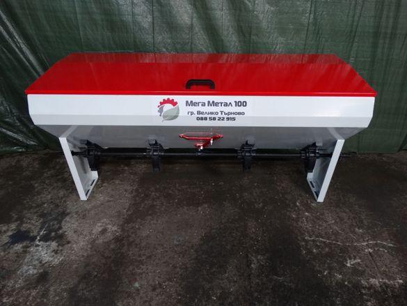 Торовнасяне 350 Литра. B350L-4