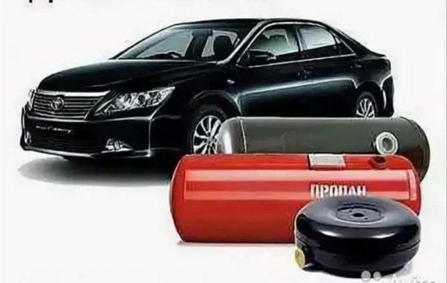 Установка ГБО на все виды автомашин