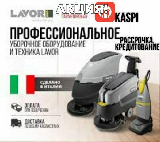 СКИДКИ! Поломоечные машины Lavor (Италия). Ассортимент