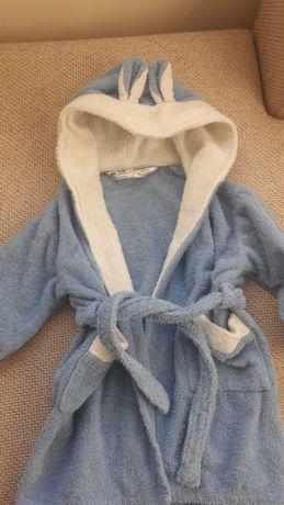 Детски халат